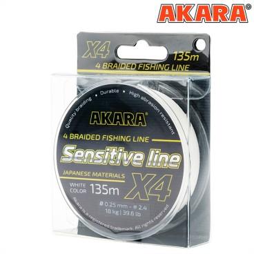 Pintas valas Akara Sensitive line X4 135 m 0,12 mm
